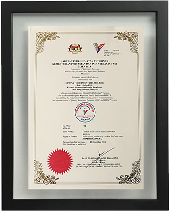 Veterinary Health Mark from the Department of Veterinary Services, Ministry of Agriculture Malaysia