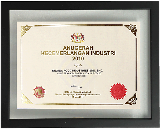Industry Excellence Award (Product) 2010, MITI