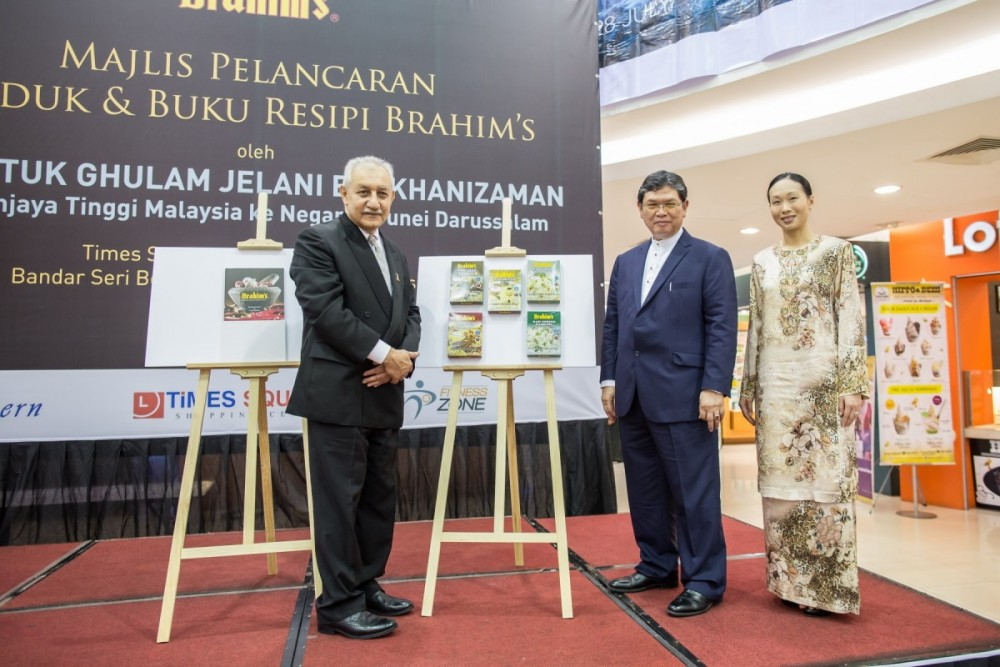 Brahim's expands product line with Meals-Ready-To-Eat Rice and introduces its recipe book to Brunei