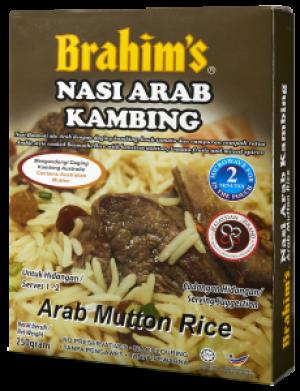 Arab Mutton Rice