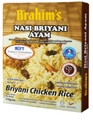 Briyani Chicken Rice