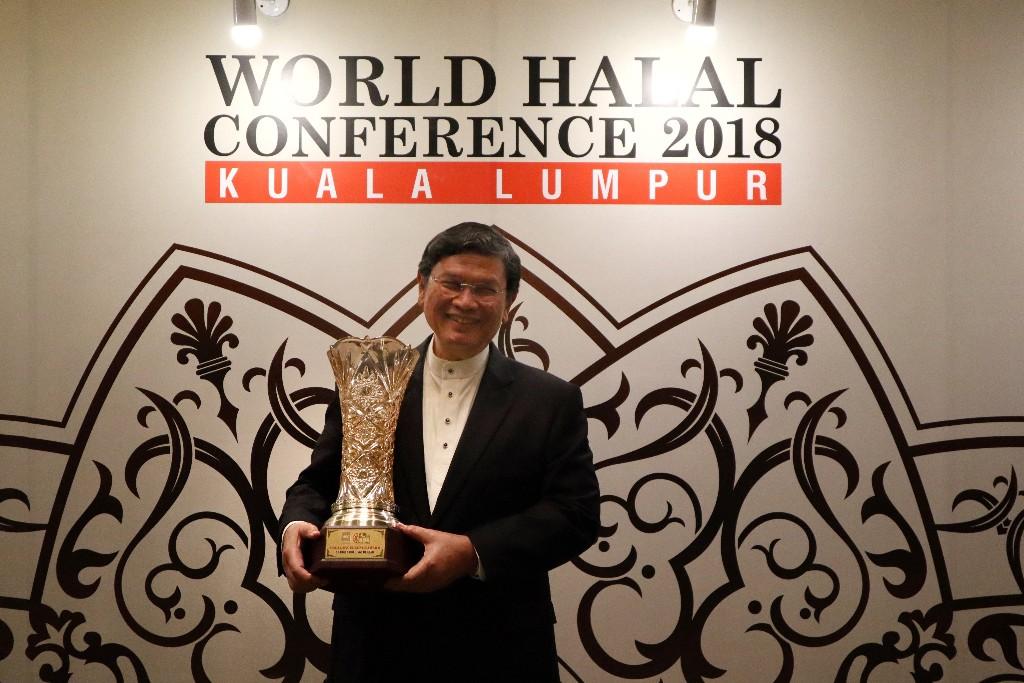 Halal Excellence Award (Halal Industry Development (HDC) 2018