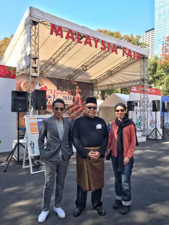 malaysia fair tokyo 2018