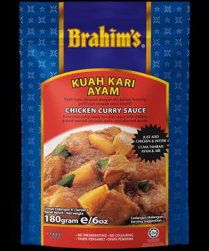 Fish Curry Sauce